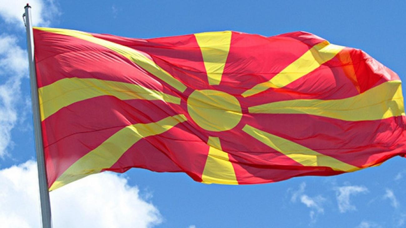 makedonsko-zname-razveano